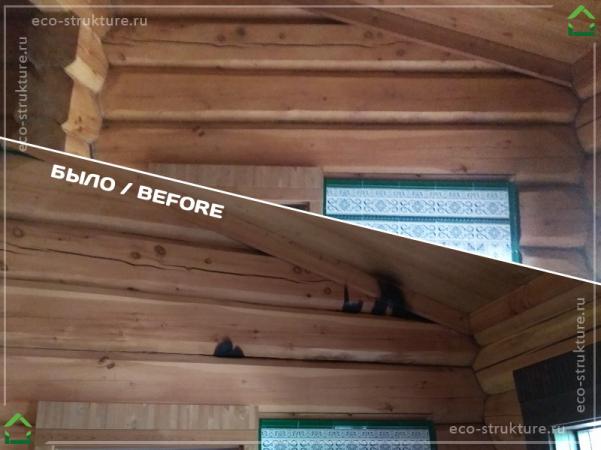 Пример участка, где для восстановления лафета использовалась врезка элементов из кедра. Выполнено деликатно - следов пожара не заметить.