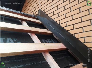 Устройство примыкания к стене, нижняя планка